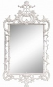 Fancy Chippendale Mirror